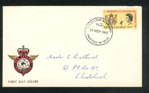 1965 Parliament fdc