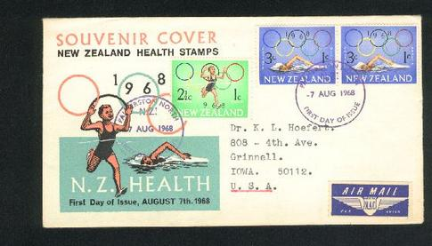 1968 Commonwealth Games fdc swimming