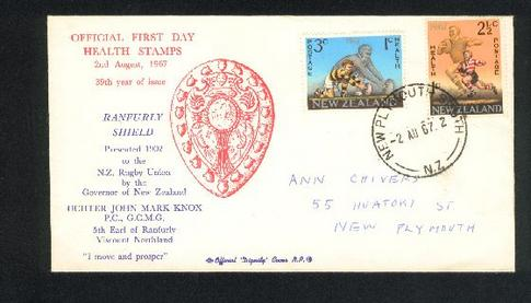 1967 Rugby ranfurly shield fdc , New Plymouth
