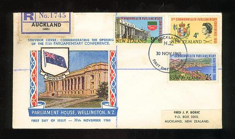 1965 Commonwealth parliament reg fdc