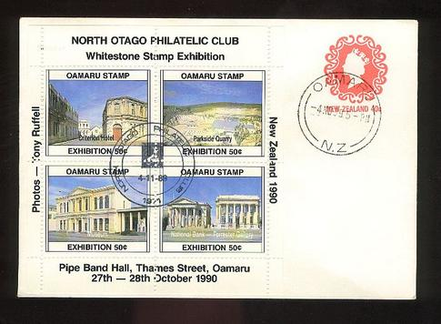 1989 North Otago Philatelic club m/s cover