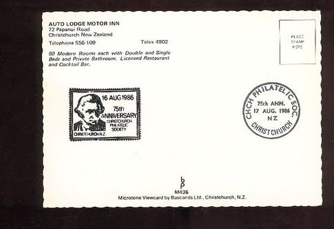 1986 Philatelic society 75th year, Auto Lodge card , Captain James Cook.