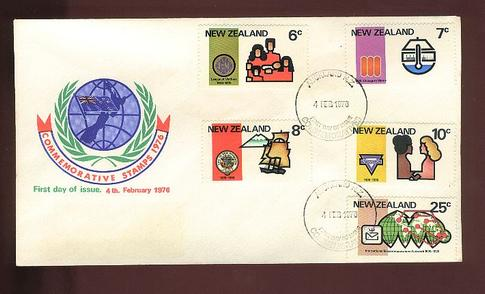 1976 Commemorative stamps fdc,map of New Zealand, Boric cover