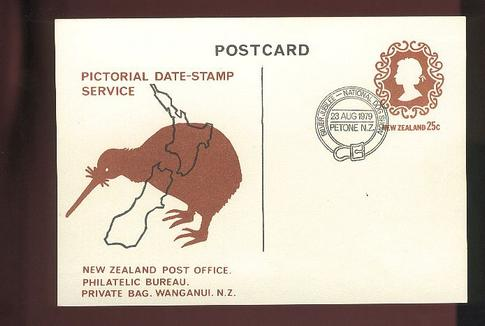 1979 National dog show silver jubilee card 23 Aug Petone