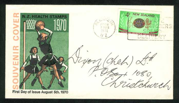 1970 Netball health cover but fhac stamp 1971