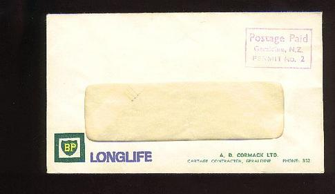 1960? BP garage envelope