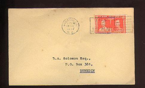 1937 KG VI 6d cover 18 May USE THE AIR MAIL