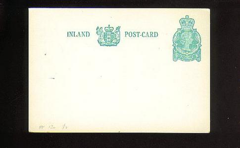 1975 ? QE II post card 3c