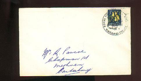 1963 Royal tour cover