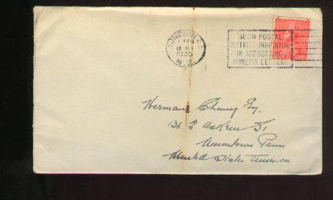 1935  The Grand Hotel envelope, SHOW POSTAL DISTRICT