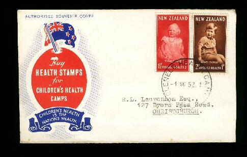 1952 New Zealand Health first Day Cover