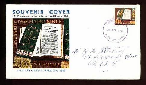 1968 Moari Bible fdc, christchurch