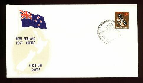 1971 Kingston flyer train cover