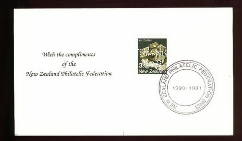 1991 New Zealand Philatelic Federation card, perarated stamp. Thank You