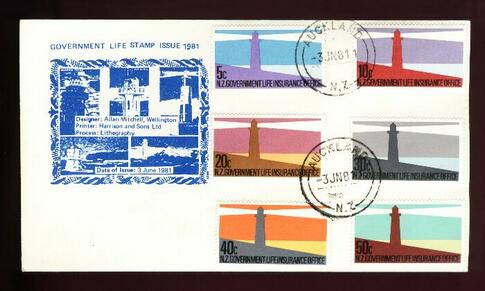 1981 Government life stamp fdc, Boric cover