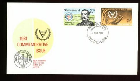 1981 Commemorative Issue fdc