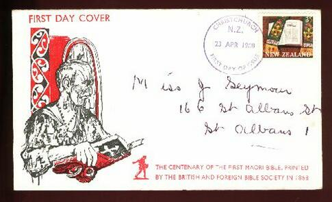 1968 Maori bible fdc Christchurch