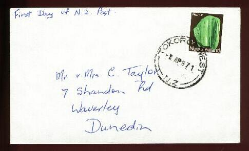 1987 First day of New Zealand post 1c mineral stamp, Tokoroa West