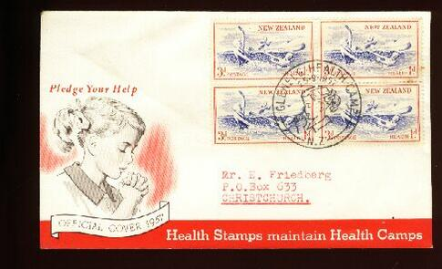 1957 Health blk4 fdc Glenelg Health camp
