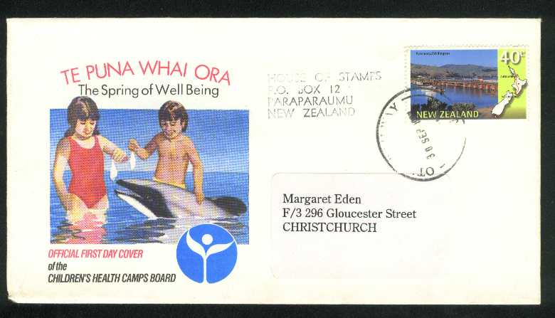 1997 Health cover with train stamp