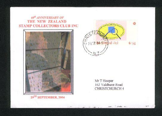 2004 Stamp collectors club cover, small sticker stuck on stamp