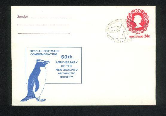 1983 Antarctic  society cove 50 years, postal stationery qe ii