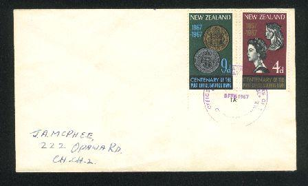 1967 Money stamps fdc New Zealand
