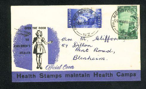 1958 Boys Brigade fdc, Palmerston North