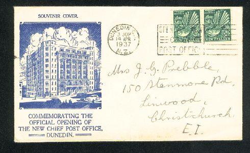 1937 New post office Dunedin cover, pair fantail stamps